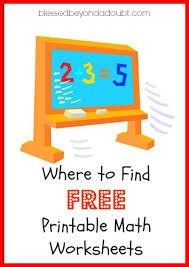 free worksheets technology worksheets for kids free math