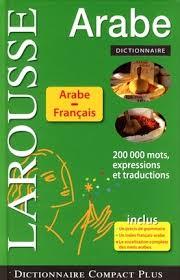 dictionnaire cuisine francais dictionnaire larousse compact plus arabe d reig librairie