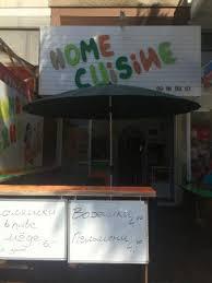 home cuisine home cuisine limassol restaurant reviews phone number photos
