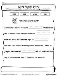 ideas about an word family worksheets for kindergarten easy