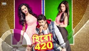 agnee 2 full movie download in hd quality