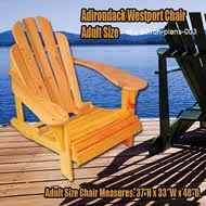 Westport Chair Adirondack Furniture Plans Free Shipping