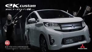 2013 Mitsubishi Ek Custom Japanese Commercial 三菱ekカスタム Youtube