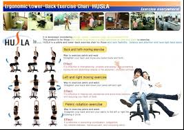 Office Desk Exercise Awesome Office Chair Exercises Best Home Office Desk Www Office