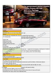 toyota premio nzt260 automobile safety seat belt