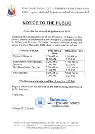 Resume Sample Format For Job Application Philippines by 100 Sample Resume For Applying Job Position Of Marketing 100