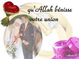 mariage en islam le mariage blanc est il interdit en islam islam graphisme