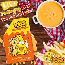 cuisine it ต วแทนจำหน าย ช สด ป เฟรนฟราย yes it cheese ม นบ ร ลาดกระบ ง