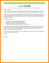leading professional customer service advisor cover letter