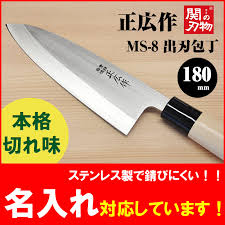 left handed kitchen knives hamonoichiba rakuten global market masahiro made left handed