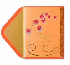lanterns with blessing thanksgiving cards papyrus