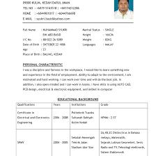 simple resume templates free download basic resume template easy free jobsxs com dow myenvoc