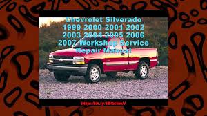 chevrolet silverado 1999 2000 2001 2002 2003 2004 2005 2006 2007