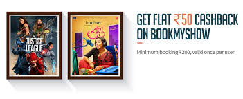 get flat rs 50 cash back on bookmyshow movie booking with