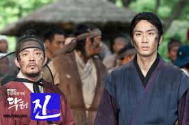 Seeking Episode Summary Dr Jin Episode 6 Synopsis Summary Preview Drama