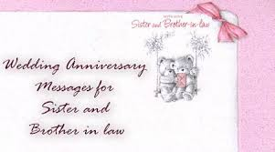 wedding msg wedding anniversary quotes for and bhabhi 28 images wedding