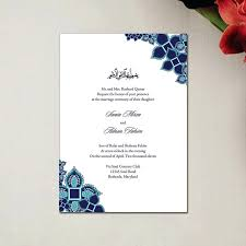 wedding card quotes wedding card quotes also awesome wedding cards wordings in