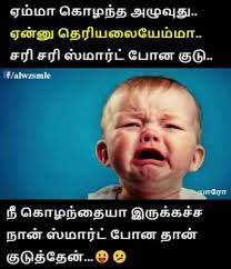 Crying Baby Meme - tamil memes latest content page 57 jilljuck why is baby