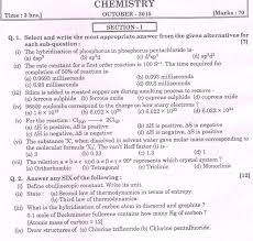 omtex classes chemistry october 2015 board question paper with