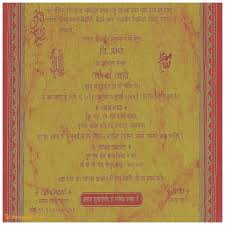 Indian Wedding Card Samples Wedding Invitation Fresh Hindi Matter For Wedding Invitation Card