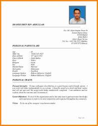 updated resume formatupdated resume format 2016 updated structure