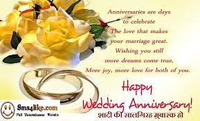 wedding quotes for friends anniversary quotes for friends in