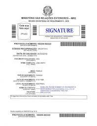 visa form new 12 alt jpg