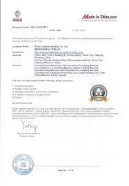 bureau veritas ltd bureau veritas certificate of ruian leadtop imp exp co ltd