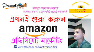 how to amazon affiliate marketing promote amazon products your