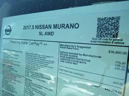 nissan murano ignition won t turn new 2017 nissan murano sl sport utility in vandalia n17t263