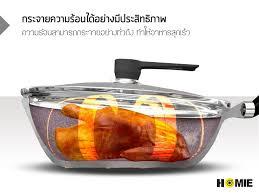 cuisiner wok homie กระทะ inoble wok แถมฟร gift set lazada co th