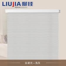 cellular blinds cellular blinds suppliers and manufacturers at