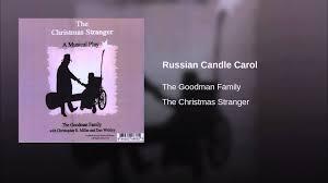 russian candle carol