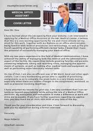 medical office assistant cover letter example example cover letter
