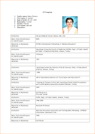 Resume For 1st Job by Sample Of Cv Form For First Job Basic Job Appication Letter