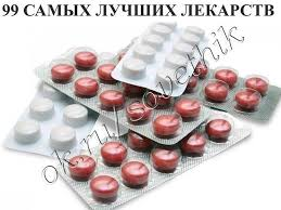 generic prevacid side effects