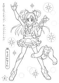 free coloring pages of dark dream precure colouring pages