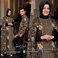 fashion terbaru jamilah by anadine fashion set