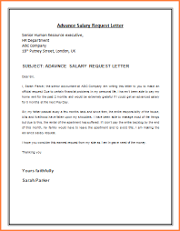 6 salary request letter simple salary slip