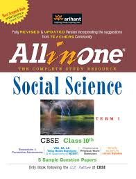 engineering circuit analysis 10th solutions manual cbse all in one social science term 1 class 10 2nd edition
