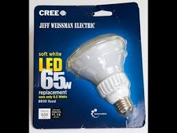 br30 flood light bulbs 19 cree br30 led flood 65w bulb uses only 9 5 watts review youtube