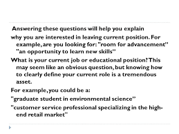 cover letter find your answers to these important questions