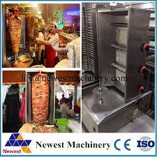 Toaster Burner Shawarma Toaster Machine Shawarma Toaster Machine Suppliers And