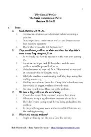 sermon outline matthew 28 16 20