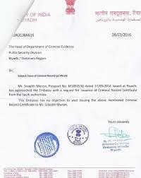 clearance certificate sample community certificate verification saudi arabia foxyproxy for