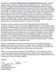 Comparative Essay Example Error Theory The Exact Mecca Orientation Of The Flight 93 Memorial