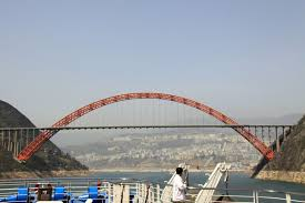 Wushan Yangtze River Bridge