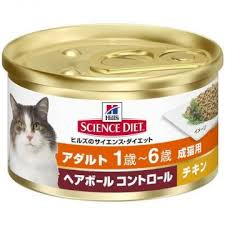 japanese pet food products at your doorstep ippin for the