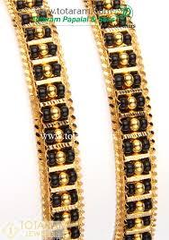 black gold bangle bracelet images 22k gold bangles with black beads set of 2 1 pair gbl675 jpg
