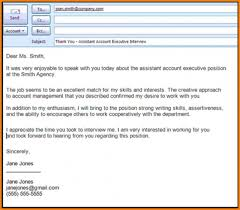 the incredible how to send resume by email resume format web